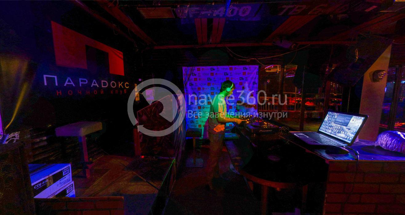 Сцена, DJ