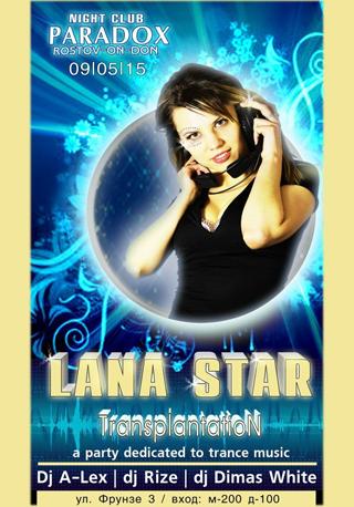 Lana Star   Transplantation