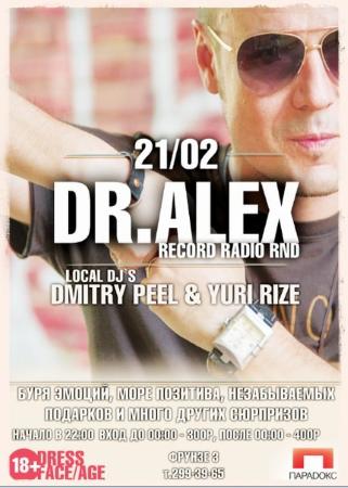DR. ALEX - Ведущий, MC, DJ RECORD RADIO RND