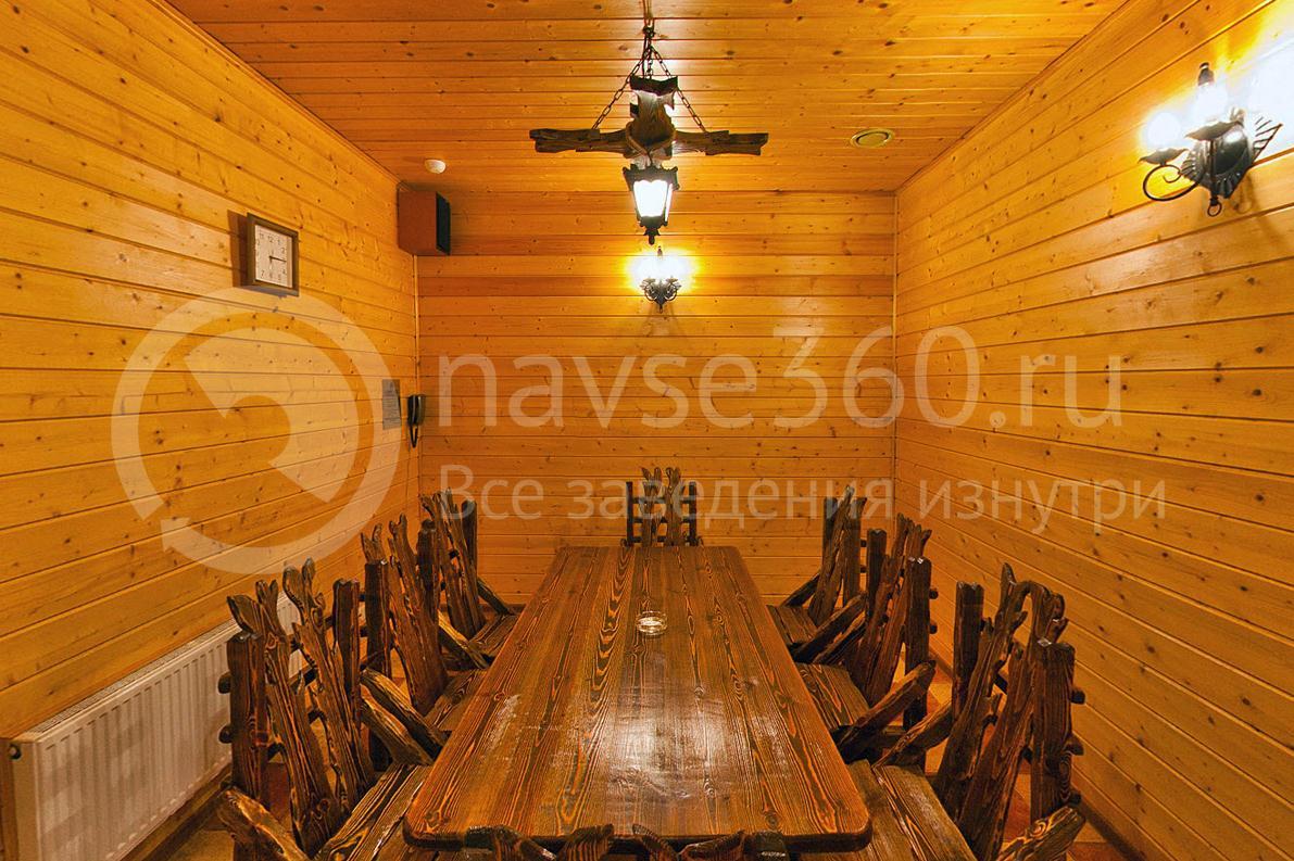 Гостиница Максимус, Краснодар