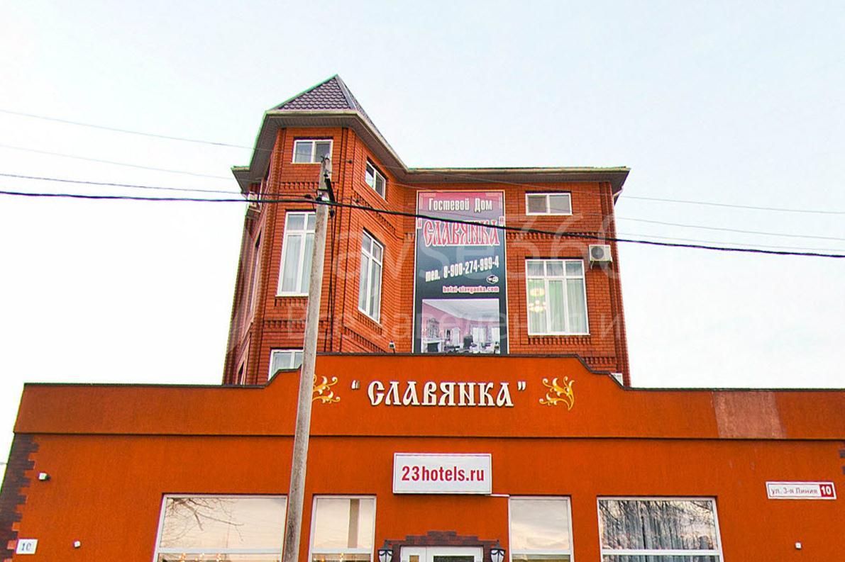 Гостиница Славянка, Краснодар