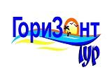 ГориЗонт-Тур, туристическое агентство
