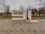 Монумент, установленный в честь 50-летия Победы советского народа в Великой Отечественной войне 1941-1945 гг