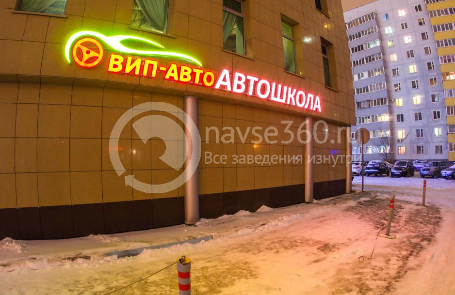 Вип-авто - чистопольская