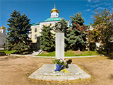 Памятник A.C. Пушкину