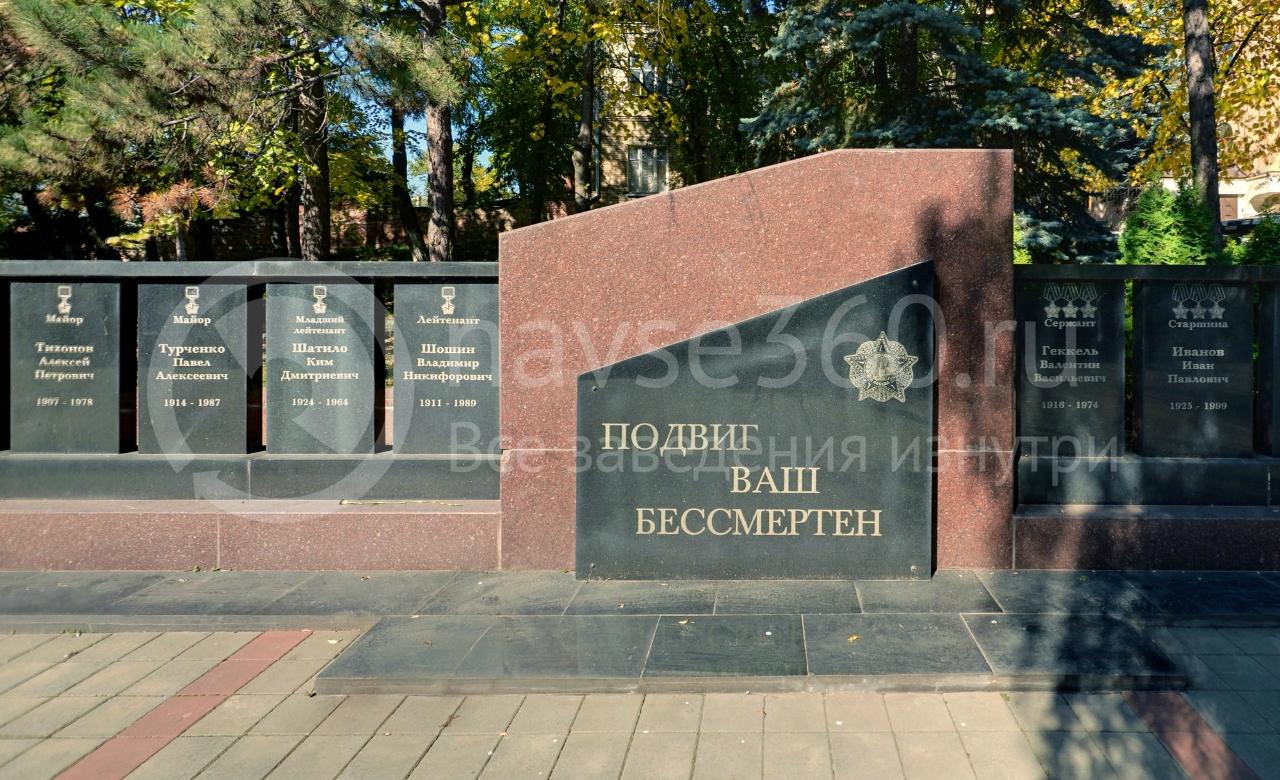 Мемориал,Огонь вечной славы пятигорск