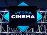 Верба-Синема (ТРЦ Верба)