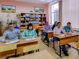 Университет Российской академии образования