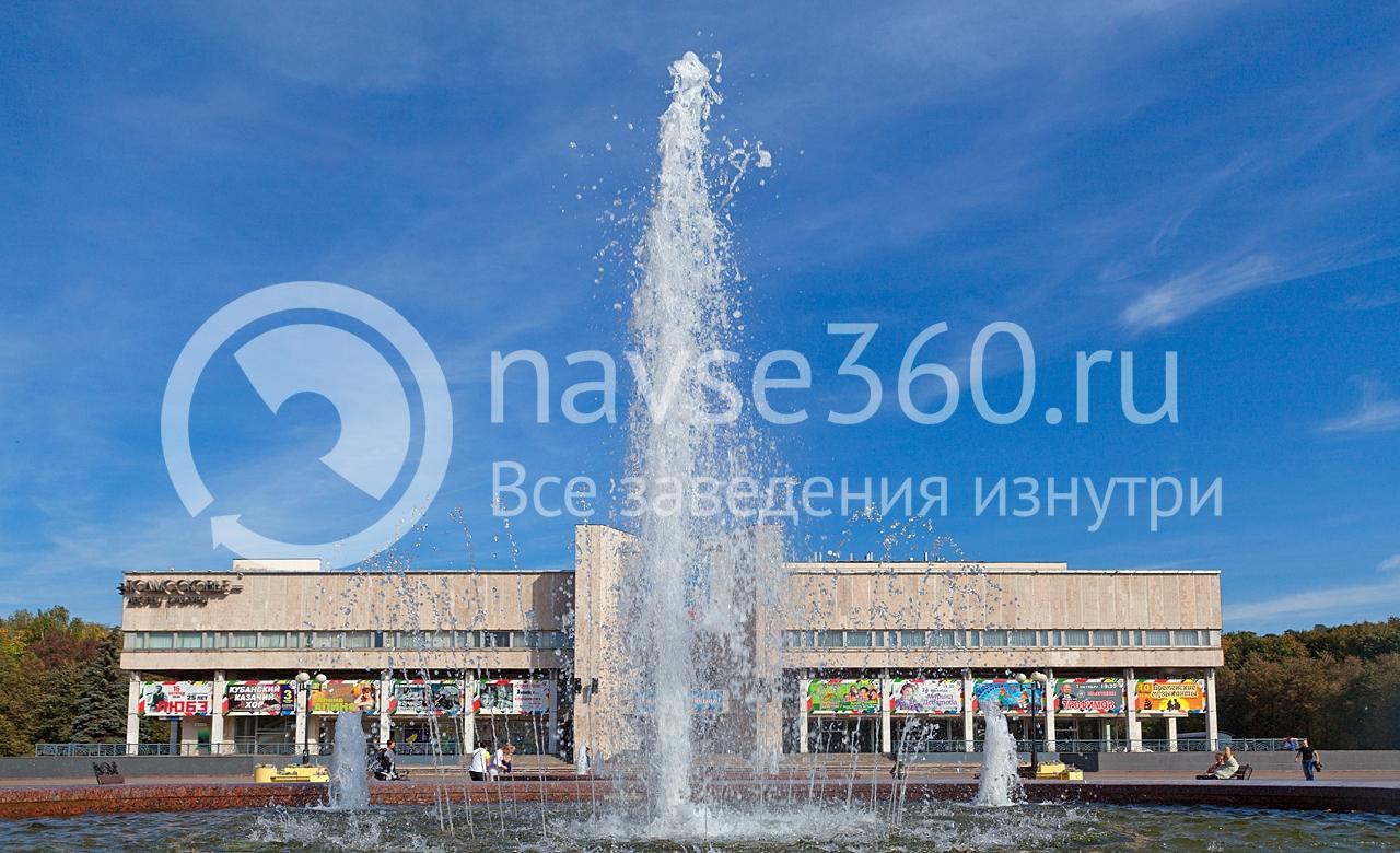 фонтаны  ДК Подмосковье
