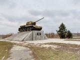 Памятник воинам-танкистам