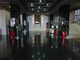 Маринс Парк Отель, гостиница