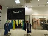 Сharuel, магазин женской одежды