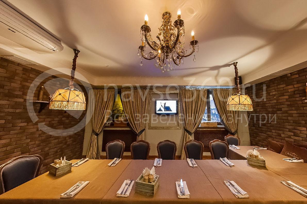 Ресторан Пандок, Краснодар