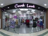 Cook Look, магазин одежды и аксессуаров