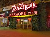 Zanzibar, караоке-ресторан