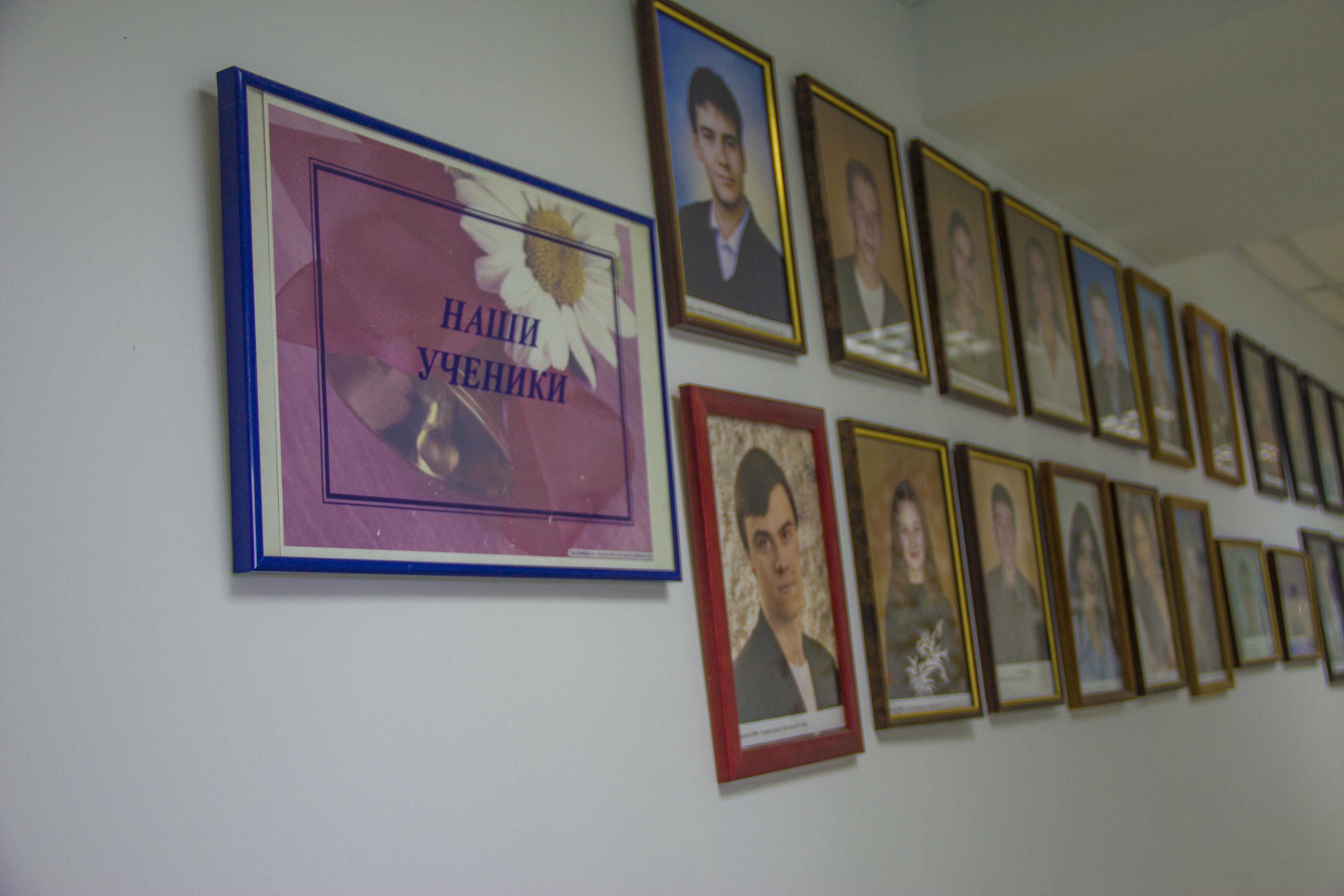 средняя образовательная школа Ленова