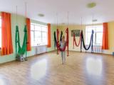 Мандарин, йога студия