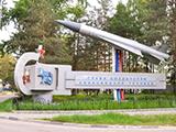 Мемориальное сооружение Ракета Х-22 (Слава создателям авиационной техники)