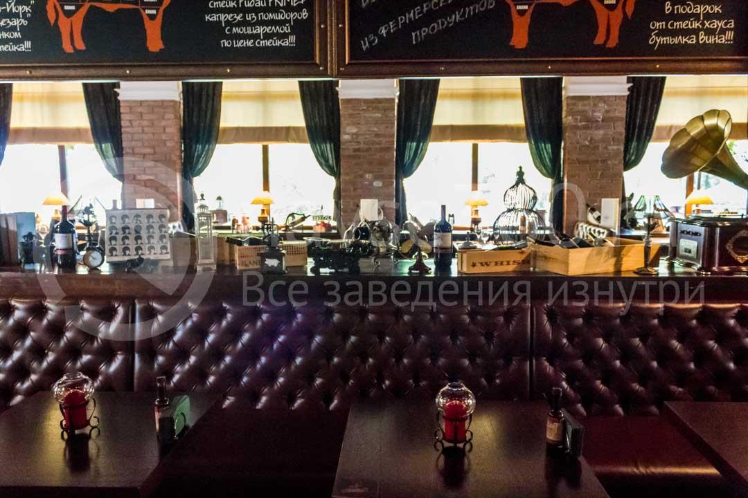 Бар - ресторан Синдикат, Стейк Хаус в Сочи