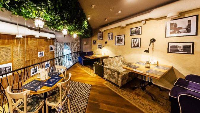 Veranda, ресторан