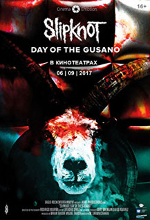 Slipknot: Day of the Gusano